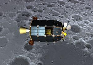 NASA Ladee